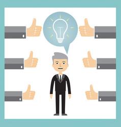 concept idea - people like the idea vector image