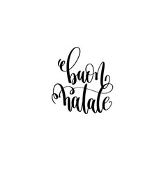 Buon natale - hand lettering black ink phrase to vector