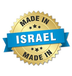 made in Israel gold badge with blue ribbon vector image vector image