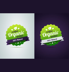 Certified organic product vector