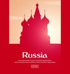 travel poster to russia landmarks silhouettes vector image