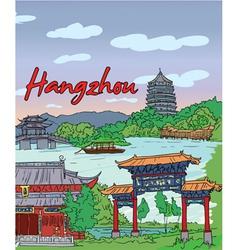 hangzhou doodles vector image
