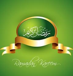 Ramadan background vector