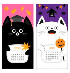 Cat calendar 2017 cute funny cartoon character vector
