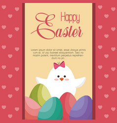 chick coming out of the egg easter card vector image