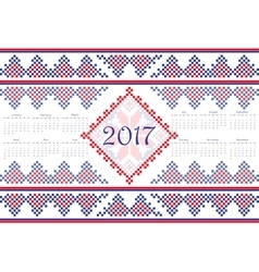 2017 calendar with ethnic round ornament pattern vector
