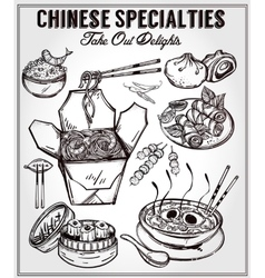 Chinese foods set vector image