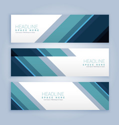 Banners set in business style colors vector