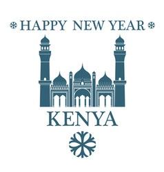 Happy new year kenya vector