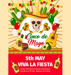 Mexican cinco de mayo invitation card vector