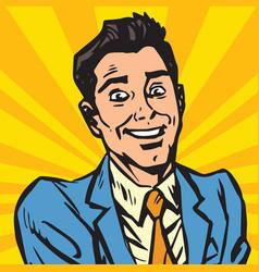 avatar portrait smiling male vector image