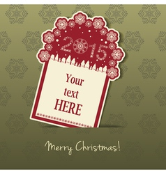 2015 christmas tag with field for text vector