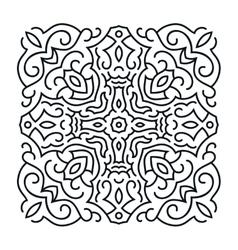 Outlines ornament trendy mandala design vector
