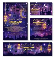 Eid mubarak ramadan kareem holiday greeting vector