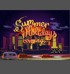 summer holidays coming vector image