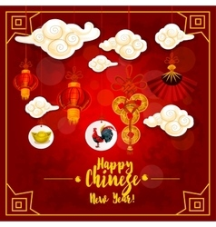 Chinese new year card with lantern and rooster vector