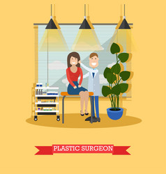 plastic surgeon and patient in vector image