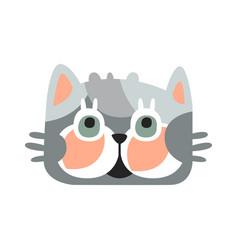 Cute grey kitten head funny cartoon cat character vector