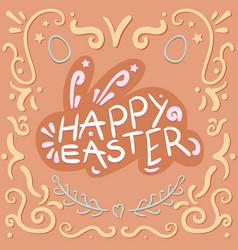 vintage happy easter lettering vector image vector image