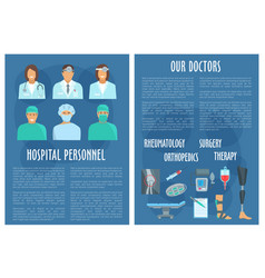 Medical brochure of hospital doctors vector