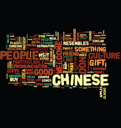 Gifts in chinese culture text background word vector