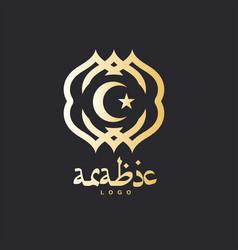 Golden arabic template vector