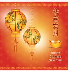 Chinese new year with chinese lanterns vector image