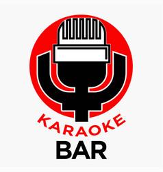 Karaoke bar promotional emblem with retro vector