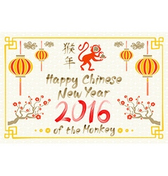 Chinese New Year design Cute monkeys with plum vector image vector image