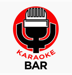 karaoke bar promotional emblem with retro vector image vector image