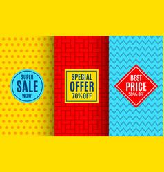 Super sale label tag bright pattern vector