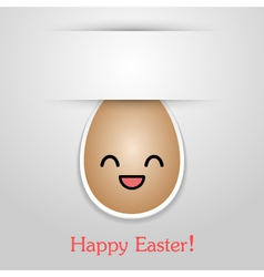 Funny easter egg vector