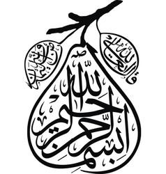 Bismillah arabic calligraphy in peat shape vector