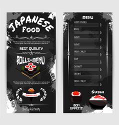 menu for japanese sushi restaurant vector image vector image