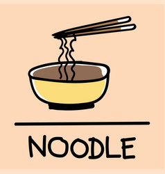 noodle hand-drawn style vector image vector image