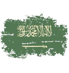 Saudi arabia grunge flag vector