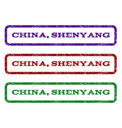 China shenyang watermark stamp vector