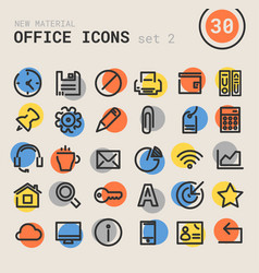 Office bold linear icons vector