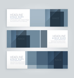 Set of abstract business banners vector