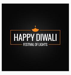 Diwali culture festival logo design vector