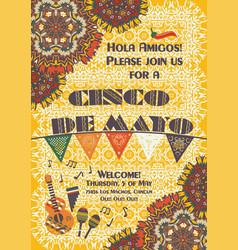 cinco de mayo mexican festive poster template vector image