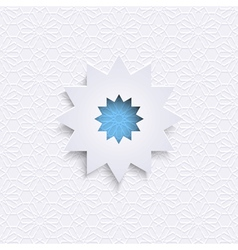 Paper islamic design geometric ornament in arabic vector