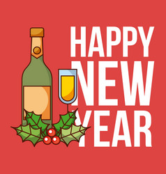 happy new year card wine bottle glass flower vector image