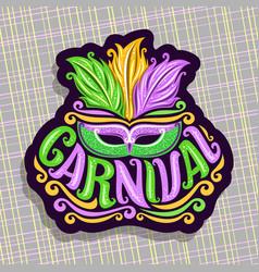 logo for carnival vector image