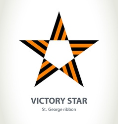Star for victory day made of st george ribbon vector