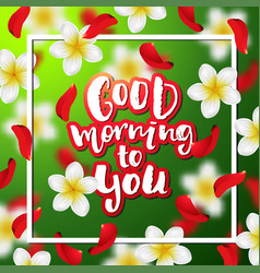hand drawn calligraphy good morning to you vector image vector image