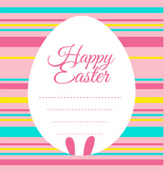 Easter card template with colorful background vector