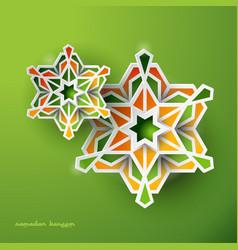 Geometric art islamic design greeting vector