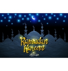 Beautiful ramadan kareem background with arabic vector