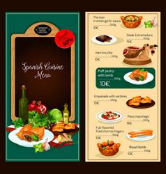 Menu template of spanish cuisine restaurant vector
